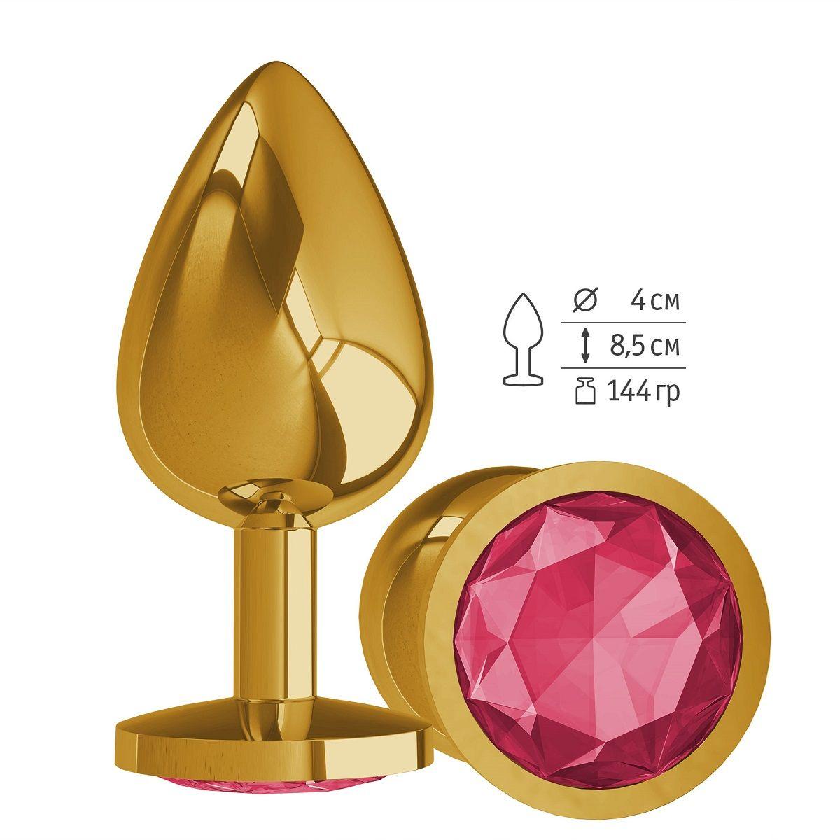 Золотистая большая анальная пробка с малиновым кристаллом - 9,5 см.