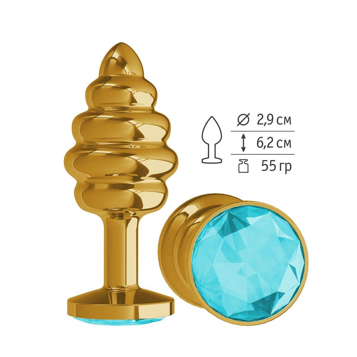 Золотистая пробка с рёбрышками и голубым кристаллом - 7 см.